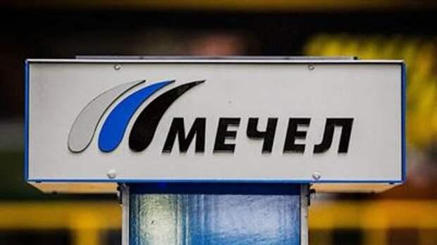 """Чистая прибыль """"Мечела"""" за 1 квартал 2021 года составила 7,9 млрд рублей против убытка годом ранее"""