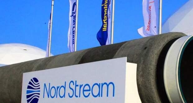 Регулятор ФРГ вынесет решение по Nord Stream 2 AG не позднее 8 января 2022 года