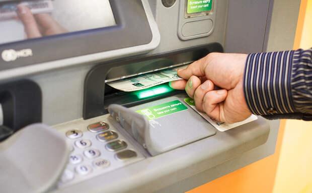 5 ошибок при пользовании банкоматом, которые совершают многие граждане