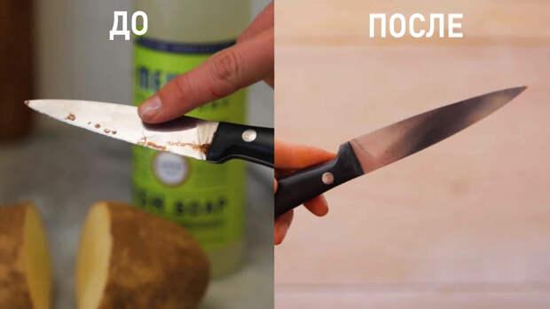 очистка ржавчины картофелем