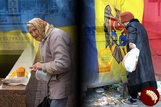Беднейшие Украина и Молдавия ищут подпорку друг в друге
