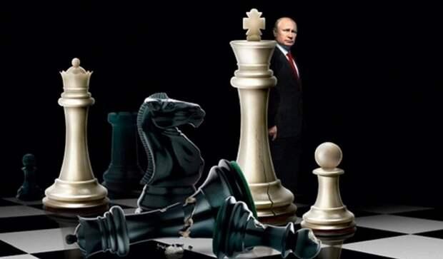 Шах и мат, Америка!