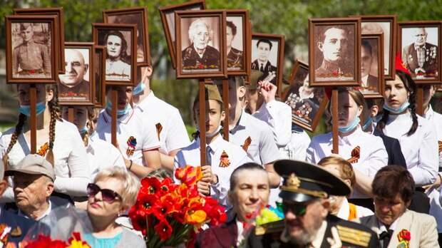 Шествие «Бессмертного полка» в традиционном формате в этом году не состоится