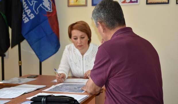 «Единая Россия» выслушает предложения общественности попредвыборной программе