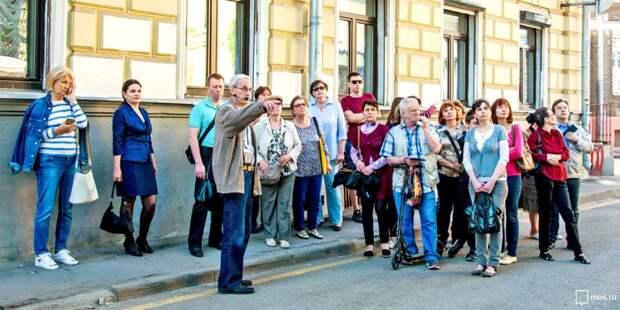 Жители Куркина отправятся на пешеходную прогулку