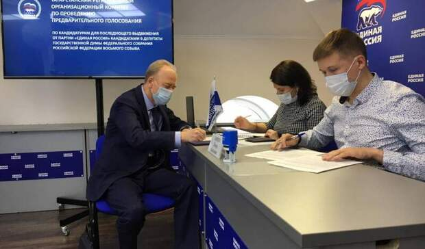 Замруководителя аппарата главы РТподал заявку научастие впраймериз
