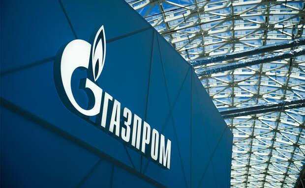 Газпром выплачивает россиянам от 60 тысяч рублей – стоит ли пользоваться