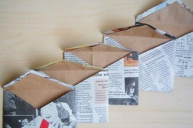 Готовые конверты