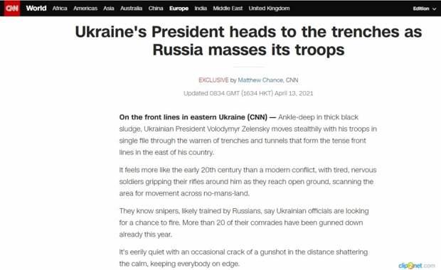 Новости стационара:Зеленский хочет много денег, оружия и членства в НАТО