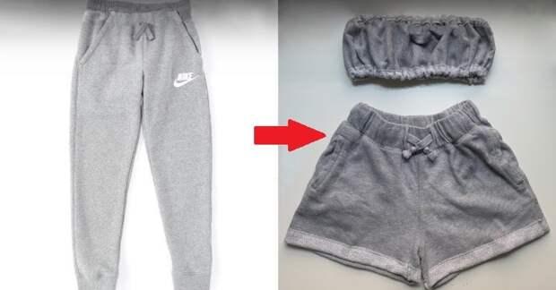 Летний костюм из штанов Nike