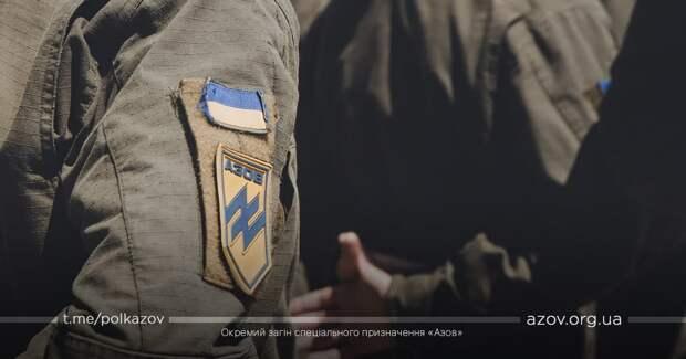 Боевик «Азова» расстрелял из гранатомёта четверых всушников