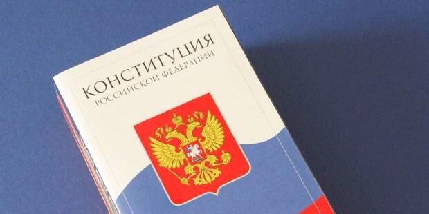 Госдума приняла законы о верховенстве Конституции