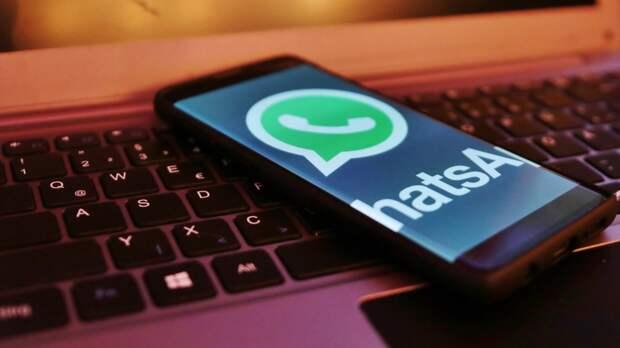 Игорь Ашманов: Я не верю в то, что следует ждать оттока пользователей из WhatsApp