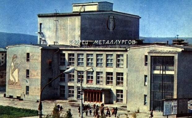 Советский Новокузнецк