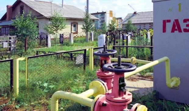 Заподключение газа кучастку потребителя будет отвечать единый газовый оператор