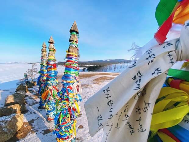 Байкал зимой: приехал за фотографиями – оставил часть души