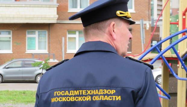 Внештатники Госадмтехнадзора помогли устранить свыше 1,8 тыс нарушений в Подмосковье