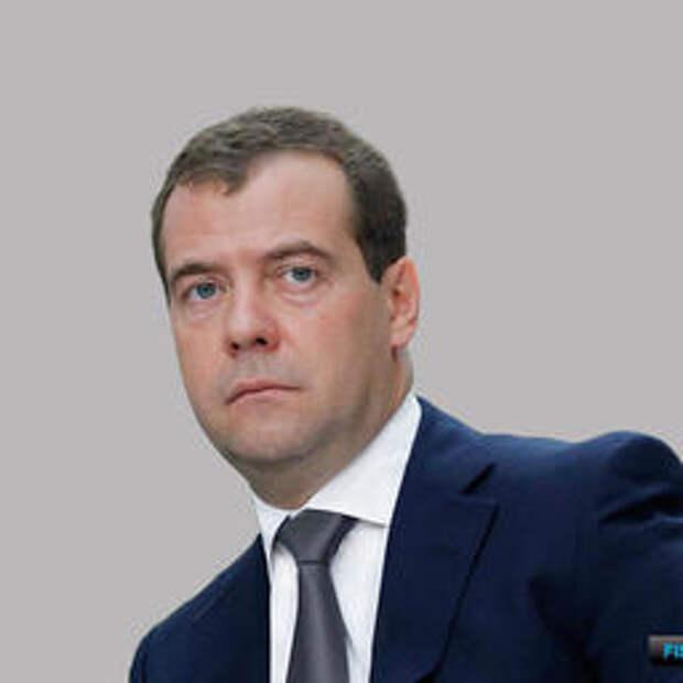 Медведев снова ответил в стиле «денег нет, но вы держитесь»