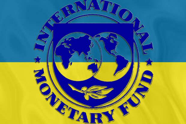МВФ напомнил Украине о долгах перед Россией