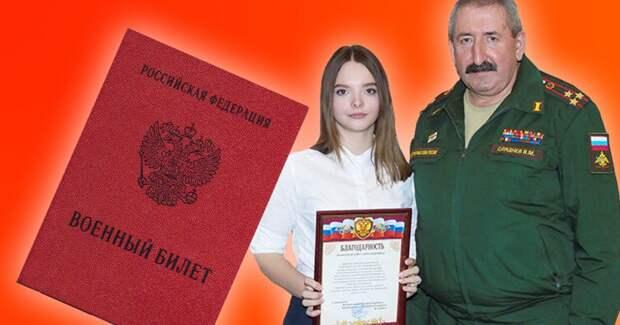 В Курске школьница раздавала повестки призывникам. Парни открывали ей дверь