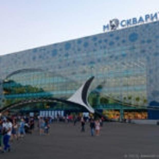Москвариум — уникальный комплекс на ВДНХ