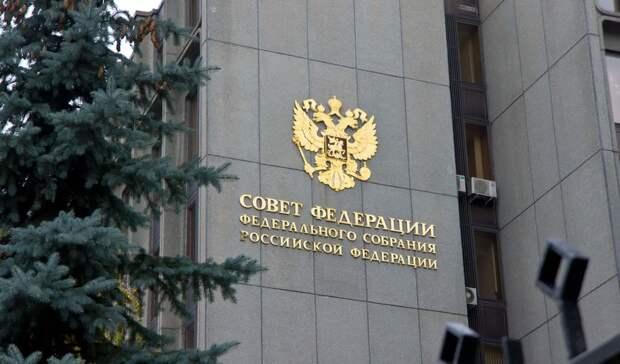 Совфед одобрил закон оштрафах для СМИ заотсутствие маркировки иноагента