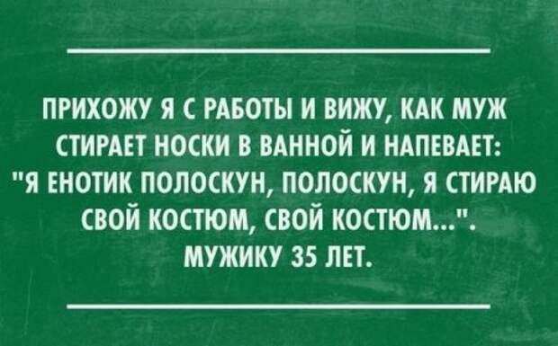 1470040272_smk-3