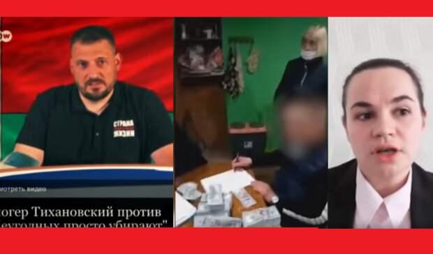 «Чьи баксы, Свет?»: В истории про 900 000 долларов семьи Тихановских кто-то врёт