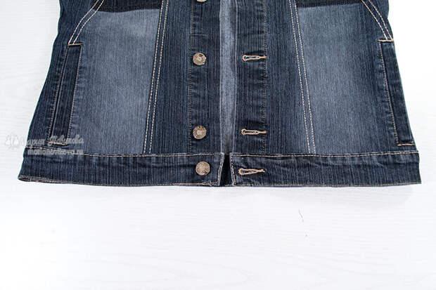 Обработанный низ джинсовки