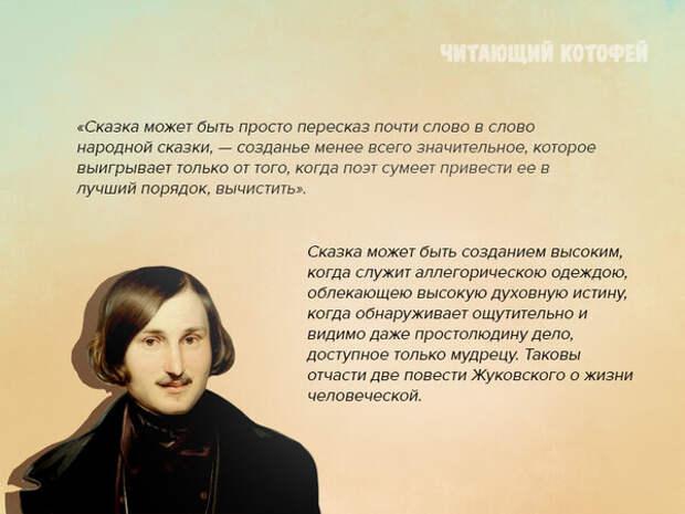 """""""Вечера на хуторе близ Диканьки"""""""