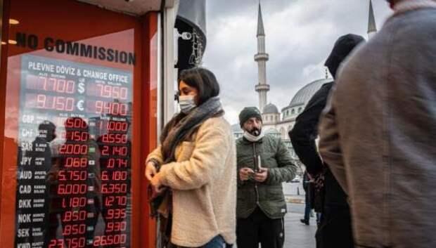 Ураза-байрам непомог: турецкая лира приблизилась крекордному минимуму