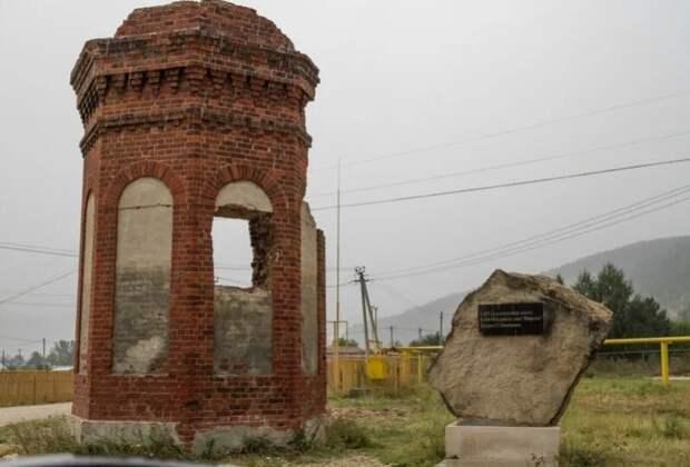 Памятный знак завода Ванюшина в селе Ширяево