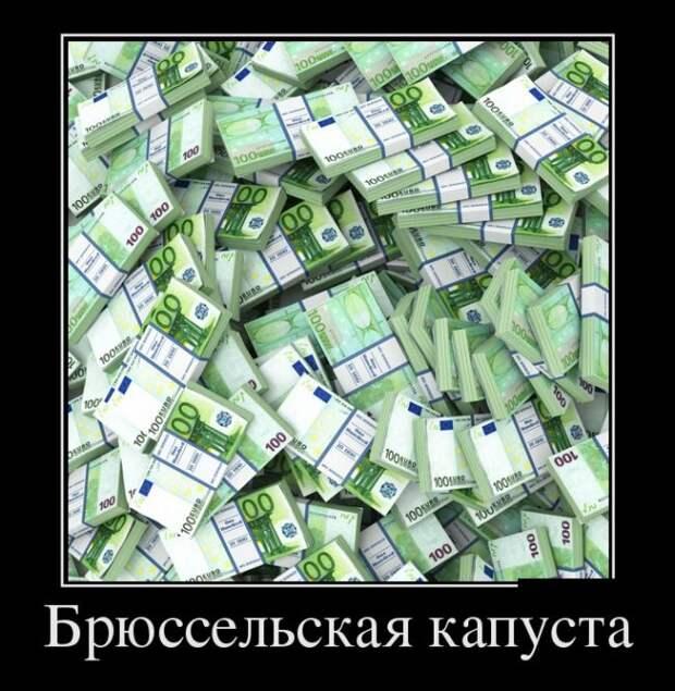 1471932536_21