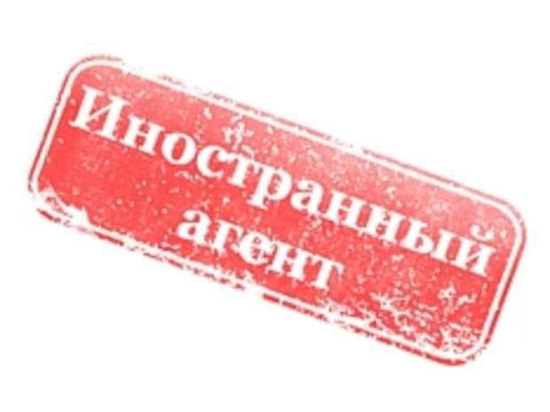 Минюст признал иностранным финансированием грант Союза журналистов России