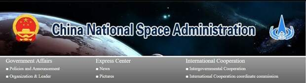 Цели и достижения человечества в космосе. Часть 1.