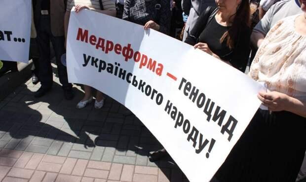 Владимир Олейник: Медицина на Украине делает харакири