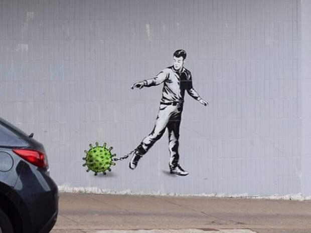 Противокоронавирусное граффити (трафик)