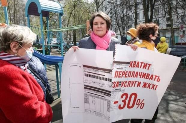 Светлана Разворотнева: Необходимо снизить плату за ЖКУ на 30%