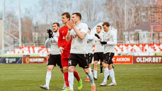 «Акрон» остаётся в ФНЛ из-за неподачи заявки на лицензирование на следующий сезон «Тамбовым»