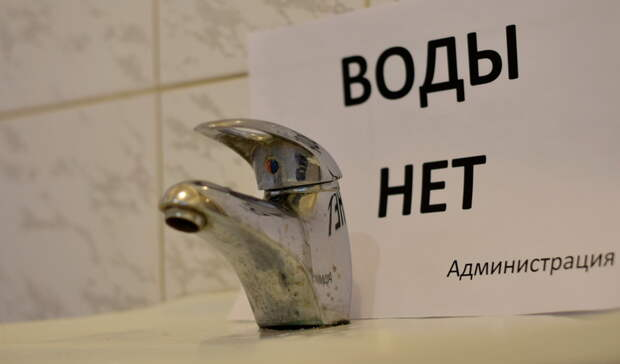 Где в Белгороде отключат горячую воду с 18 по 31 мая