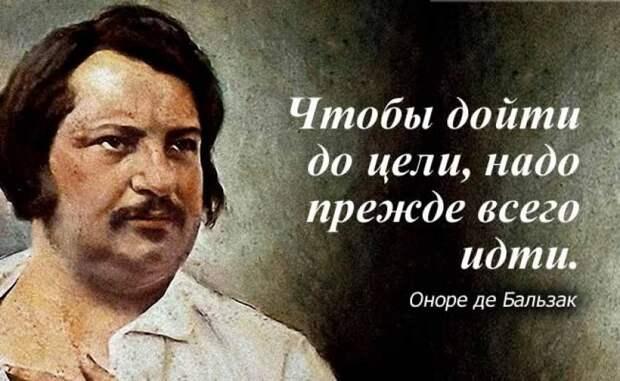 Самые популярные и цитаты в интернете