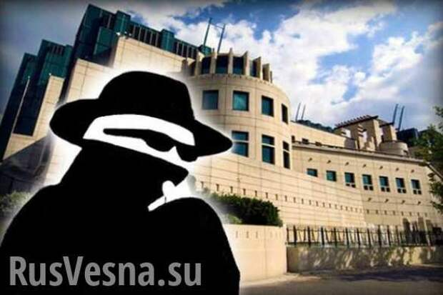 Британская разведка ищет в России предателей и стукачей | Русская весна