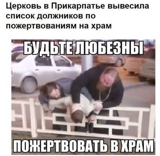 1471555168_subbota-20
