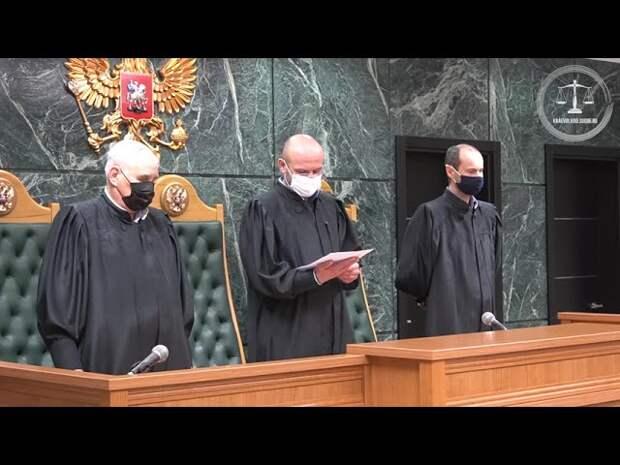На Кубани осудили педофила