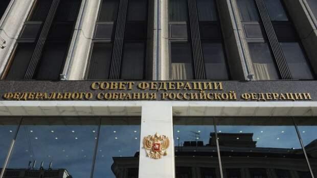 """""""Разрушительная политика"""": ответ Совфеда на заявления США по Крыму"""