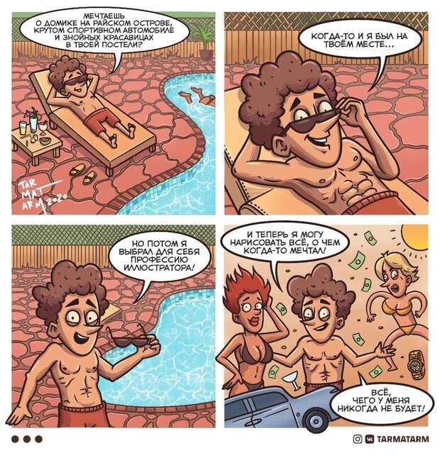 Художников попросили нарисовать мемы из своей творческой жизни - Получилось очень много жизненных и смешных комиксов