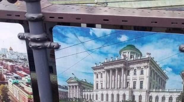 Во дворе на Волгоградке восстановили «культурное» ограждение детской горки