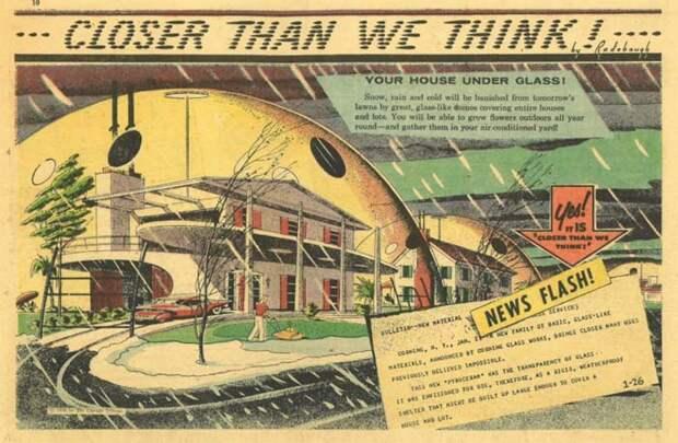 Дом будущего под куполом (комиксы Артура Радебо)