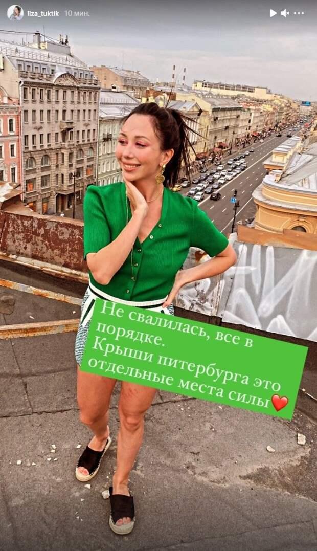 Туктамышева поучаствовала в третьей фотосессии для глянца в этом году