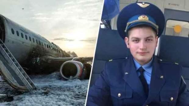 Отец погибшего на Superjet-100 героя требует наследство